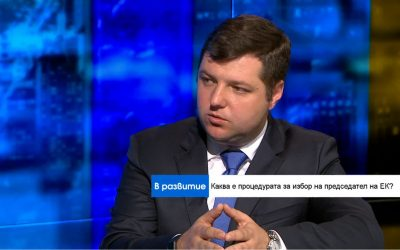 Interview with Prof. Stoynev in Bloomberg TV Bulgaria.